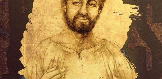 As descobertas mais recentes sobre a vida de Jesus Cristo